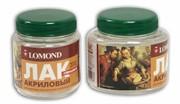 Lomond Лак акриловый глянцевый 200мл (П011301)     1500105