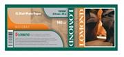 Lomond Матовая бумага 140 г/м2 (610 x 30 x 50,8)     1202081