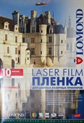 Lomond Прозрачные пленки, 10 л. для цв. лаз принт/копир     0703411