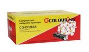 Картридж совместимый HP CF283А LJ Pro MFP M125/M127 1500 копий Colouring     CF283А