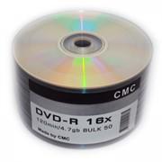 Диск DVD-R Ritek/CMC/MBI 4.7 Gb, 16x, Bulk (50), Printable     141168