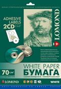 Lomond Самоклеящаяся бумага универсальная для этикеток, A4, 2 шт для CD/DVD (D117 / D18мм), 70 г/м2, 25 листов     2101013
