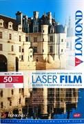 Lomond Прозрачные пленки А3 50л. для ч/б и цветных лазерных принтеров 100 мкм,     0703315