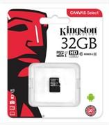 Флеш карта microSD 32GB Kingston microSDHC Class 10 UHS-I U1 Canvas Select (SD адаптер) 80MB/s     SDCS/32GB