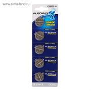 Батарейка CR2032, 3 В, Pleomax (1 шт.)     CR2032