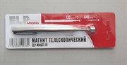 Магнит телескопический ELP Imaging® (Тип 1, в блистере) Россия 130-640 мм, нагрузка не более 1,2кг.     ELP-MAGST-01